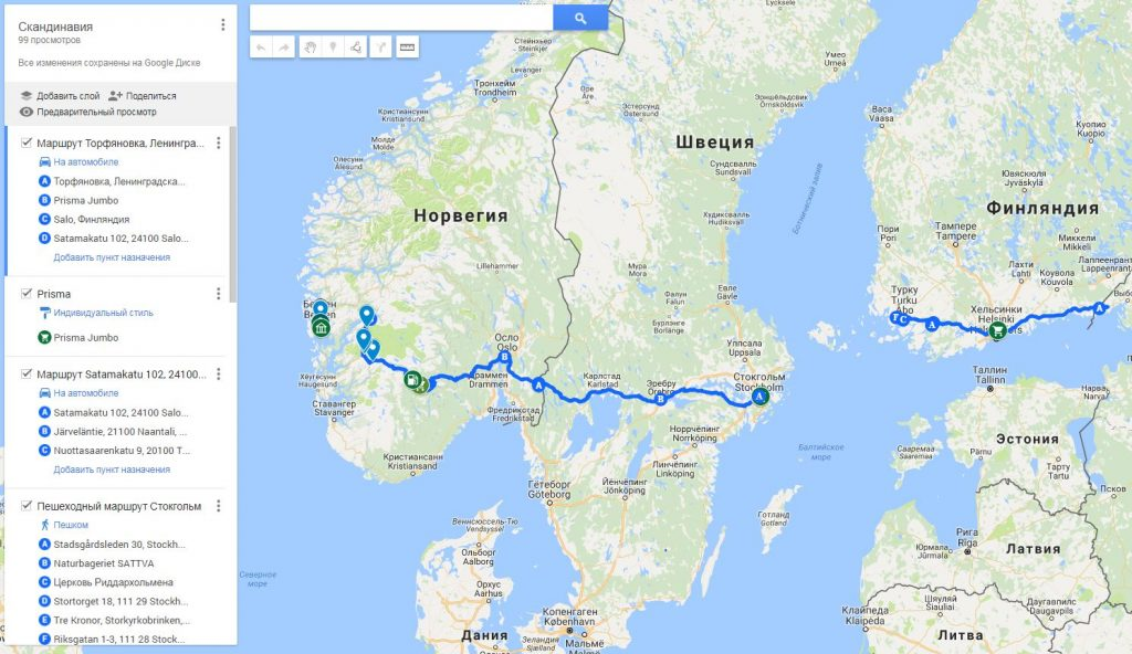 google maps with route of a trip from Russia to Norway. Карты гугл с маршрутом путешествия из России в Норвегию.